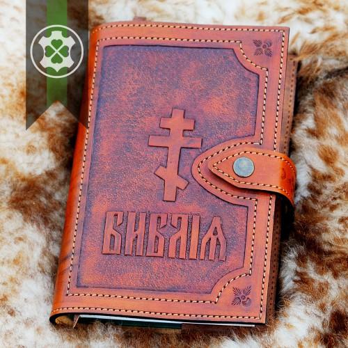Обложка для Библии